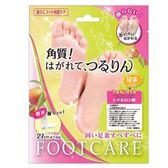 日本 Foot Care BHHM-681 角質護理足膜 18ml【BG Shop】