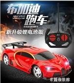 遙控玩具 遙控汽車充電無線高速遙控車賽車漂移小汽車模電動兒童玩具車男孩 新年禮物YYJ