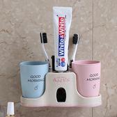 小麥全自動擠牙膏器套裝吸壁掛式免打孔懶人牙膏擠壓器牙刷置物架 st676『伊人雅舍』