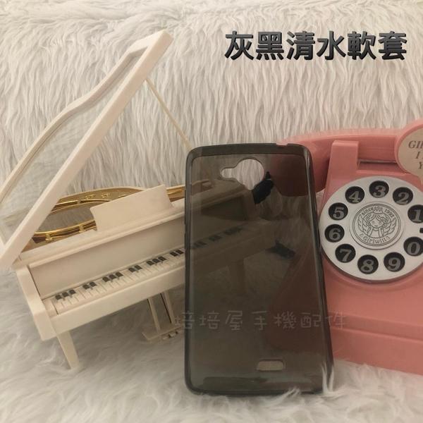 ASUS Z012DA ZenFone3 ZE552KL 5.5吋《灰黑色/透明軟殼軟套》透明殼清水套手機殼手機套保護殼