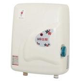 佳龍 即熱式電熱水器 型號NC5 SUPER GUIDER