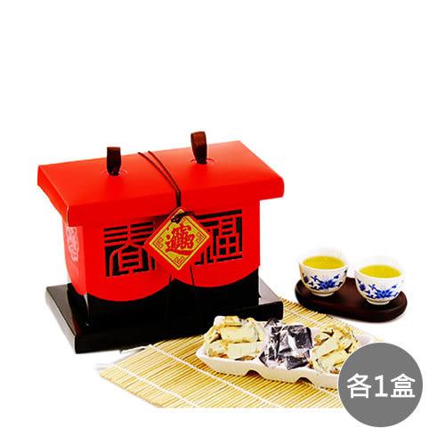 【瘋神邦】迎春納福牛軋糖芝麻糕禮盒(牛軋糖*1盒+芝麻糕*1盒)