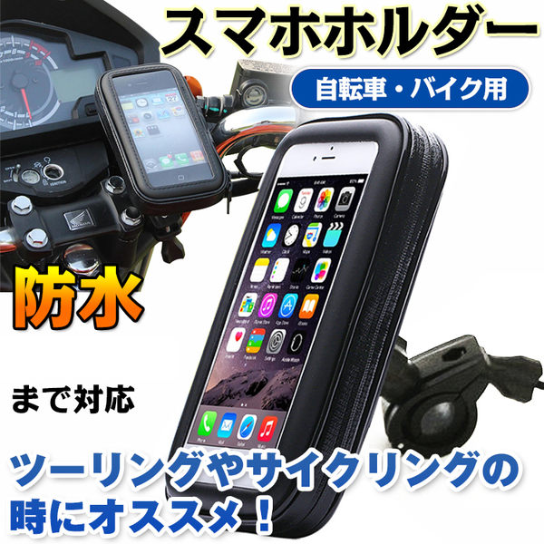 fighter new t2 t3 sb300 iphone 6 6s plus sony xperia x performance z5 compact premium m5防水套皮套導航支架機車架
