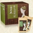 茶寶 漢方淨心艾草粉/艾絨(20入裝)共2盒--開運除穢價!!