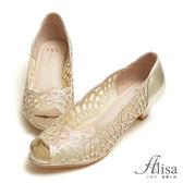 專櫃女鞋 鑲鑽簍空低跟魚口鞋-艾莉莎Alisa【2029954202】金色下單區