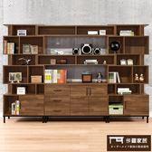 【這家子家居】積層木 收納廚櫃組 置物櫃 開放式 書架 層架 收納架 置物架 書櫃 (280CM)【C0929】