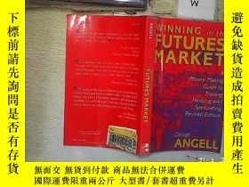 二手書博民逛書店WINNING罕見IN THE FUTURES MARKETY2