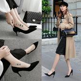 高跟鞋春秋季新款黑色高跟鞋尖頭細跟性感百搭職業工作女單鞋 晴天時尚館