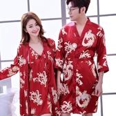 春夏季男女長袖冰絲浴袍情侶睡衣仿真絲綢性感吊帶睡袍兩件套睡裙Mandyc