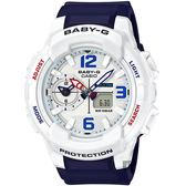 CASIO 卡西歐 Baby-G 旅行家兩地時間錶-白x藍 BGA-230SC-7BDR / BGA-230SC-7B