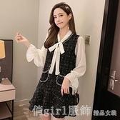 長袖洋裝 早秋季套裝女2020新款時尚洋氣小個子輕熟御姐連身裙子名媛兩件套 開春特惠