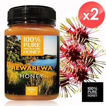 【南紡購物中心】【 紐西蘭恩賜】瑞瓦瑞瓦蜂蜜2瓶組 (500公克*2瓶)