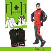 imitu [1+1]【JUMP】挺酷套裝休閒風雨衣+配色防水防滑智慧多功能機車手套(黑紅/暗夜紅_JP2066_3223)