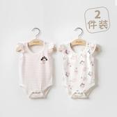 降價兩天 新生兒嬰兒衣服 女寶寶包屁衣 女童夏裝連體衣哈衣純棉