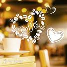 【ARDENNES】咖啡時光貼 / 店面...