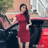 緊身洋裝民國小洋裝氣質復古中國風少女緊身性感短款日常旗袍改良版連衣裙 芊墨左岸