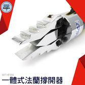 利器五金 檢測工具 液壓擴張器 法蘭撐開器 8T 最大張開距離56mm 附保護盒 六角板手