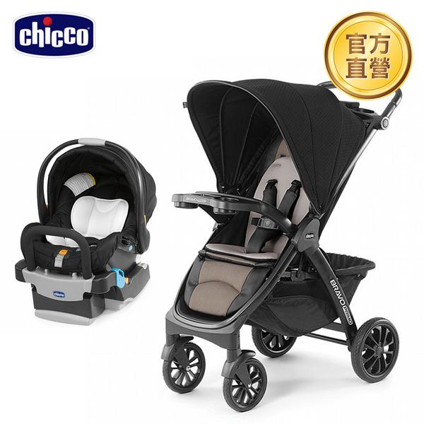 chicco-Bravo極致完美手推車特仕版-典藏醇黑+KeyFit 手提汽座(黑/灰/紅)3色可選