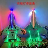 航模飛機固定翼遙控飛機魔術耐摔板kt板滑翔機成人玩具