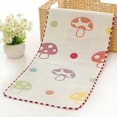 【SGS檢驗合格】雙面六層紗毛巾 兒童毛巾 紗布巾 三角巾 口水巾 方巾 餵奶巾 擦澡巾 手帕