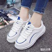 運動鞋女學生百搭新款休閒小白鞋 qw1292『俏美人大尺碼』