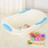 兒童浴盆 洗澡沖涼盤兒童可坐躺大號bb小孩浴盆0-1-3歲兒童浴盤加厚 NMS