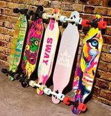 斯威長板公路滑板四輪滑板車青少年兒童男女生舞板成人滑板初學者【七夕8.8折】