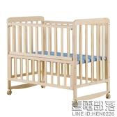 童健嬰兒床實木無漆環保寶寶床童床搖床推床可變書桌嬰兒搖籃床