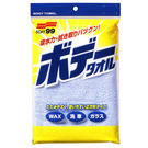 SOFT99 彩色毛巾...