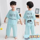 兒童家居服套裝新款男童睡衣夏季薄款中大童短袖兩件套寬鬆潮【風鈴之家】