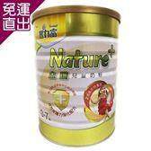 豐力富 Nature 3-7歲兒童成長奶粉 1500g*6罐【免運直出】