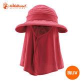 [特價]Wildland 荒野 台灣 中性抗UV調節式時尚遮陽帽 深粉紅 W1035-32 大盤帽 防曬 抗紫外線【易遨遊】