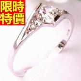 戒指 925純銀-奢華生日情人節禮物女配件6c143【巴黎精品】