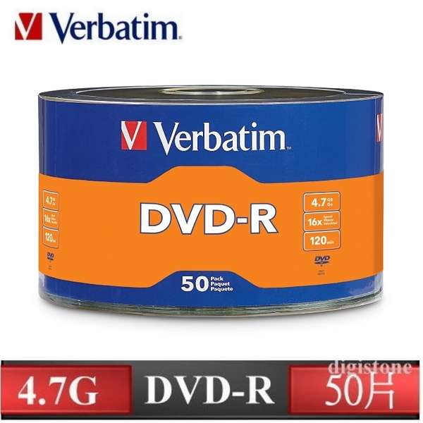 ◆免運費◆威寶 Verbatim 空白光碟片 銀雀版 16X DVD-R 4.7GB 光碟空白片 (50片裸裝X2) 100PCS