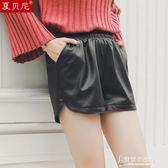 皮短褲女秋冬季高腰外穿PU皮褲韓版寬鬆顯瘦鬆緊腰寬管褲 東京衣秀