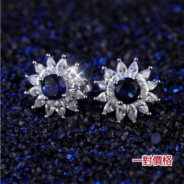 【5折超值價】情人節禮物最新款時尚精美水晶石鑲鑽造型銅鍍白金女款耳飾