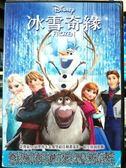影音專賣店-P01-054-正版DVD-動畫【冰雪奇緣】-迪士尼 國英語發音
