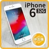 【中古機】iPhone 6 32G(A1586) 金、銀【中古機】附保固、七成新以上