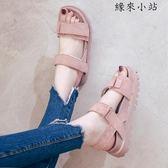 夏季女式韓版原宿風平底厚底女鞋