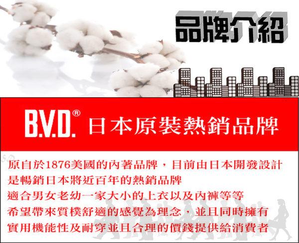 《BVD》昇活達人~B.V.D.速乾系列-男圓領短袖內衣 M~XL (台灣製造)