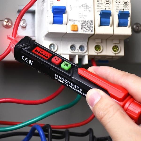 智能測電筆非接觸式感應電筆家用電工專用工具線路檢測驗電查斷點 生活樂事館