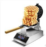 交換禮物數控香港雞蛋仔機商用蛋仔機電熱雞蛋餅機QQ雞蛋仔機器烤餅機LX 220v  居家
