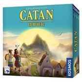 卡坦島印加崛起 桌上遊戲
