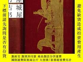 二手書博民逛書店稀缺罕見,《馬術訓練與疾病治療》大量版畫插圖,1880年出版,精