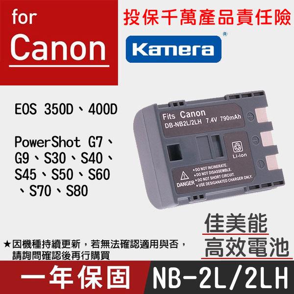 特價款@攝彩@Canon NB-2L / NB2LH 副廠鋰電池 一年保固 全新 350D 400D G7 G9 佳能