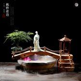 開業禮品流水器擺件陶瓷禪意加濕器風水招財 igo薇薇家飾
