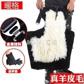 季電動車護膝羊毛摩托車騎車護腿防風寒水男女加厚長款 SUPER SALE 快速出貨