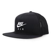 NIKE 運動帽(遮陽 防曬 帽子 鴨舌帽 免運 ≡排汗專家≡