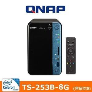 【綠蔭-免運】QNAP TS-253B-8G 網路儲存伺服器