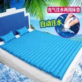 水床 雙人水床墊冰墊宿舍單人水床水席家用冰床墊涼墊充水墊